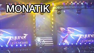 Лучший видеоклип по версии Yuna 2018 МОНАТИК