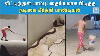 young-tamil-actress-keerthi-pandian-s-daring-act-keerthi-pandian-viral-video-hindu-tamil-thisai