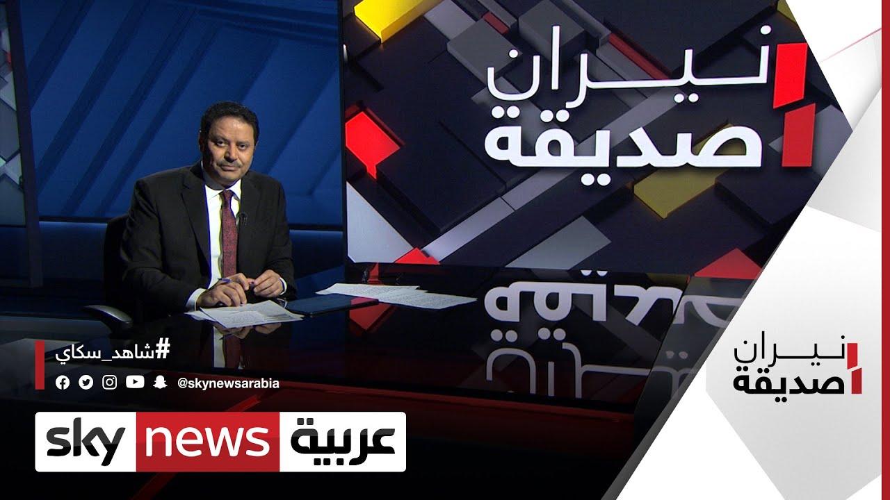 منصات التواصل بين الاحتواء وحرية التعبير  - 19:00-2021 / 1 / 18