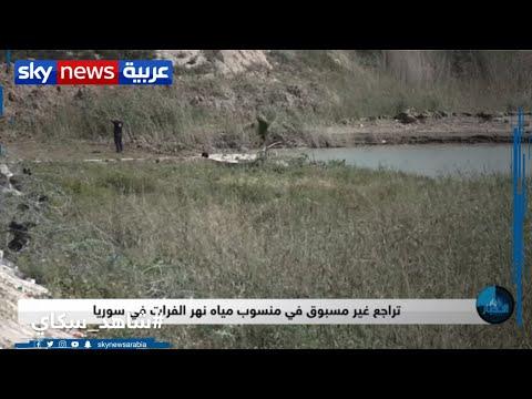 سدود تركيا على نهر دجلة تهدد حصة العراق من النهر  - نشر قبل 12 ساعة