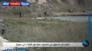 سدود تركيا على نهر دجلة تهدد حصة العراق من النهر | رادار الأخبار
