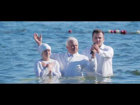 Водное Крещение 2017 (Highlights) - Slavic Trinity Church