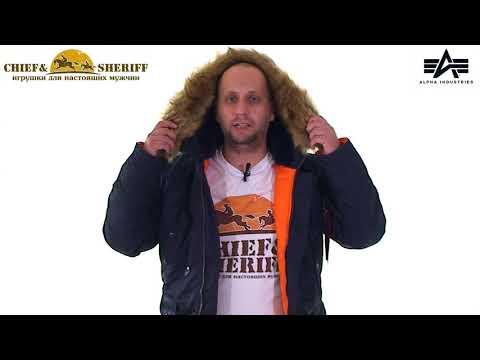 Как отличить оригинальную куртку аляску от Alpha Industries от подделки