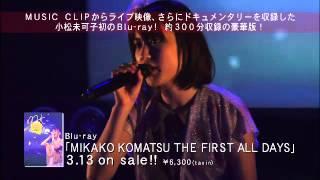 小松未可子初のBlu-ray 3.13発売!! 約300分収録の豪華版! ※本映像はバ...