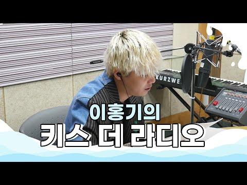 샘김(Sam Kim) 'Treasure' 라이브 LIVE / 161230[이홍기의 키스 더 라디오]