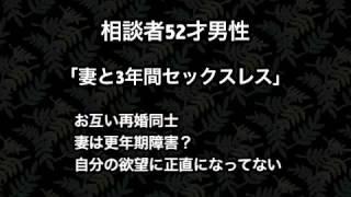 妻と3年間セックスレス 渡辺ひろ乃 検索動画 19