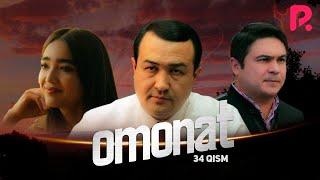Omonat (o'zbek serial) | Омонат (узбек сериал) 34-qism