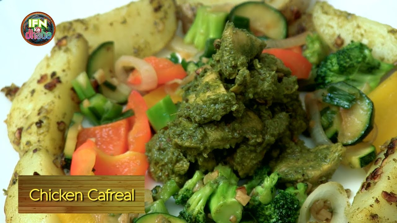 Chicken cafreal recipe how to make chicken cafreal recipe how to make chicken cafreal at home popular goan cuisine forumfinder Image collections