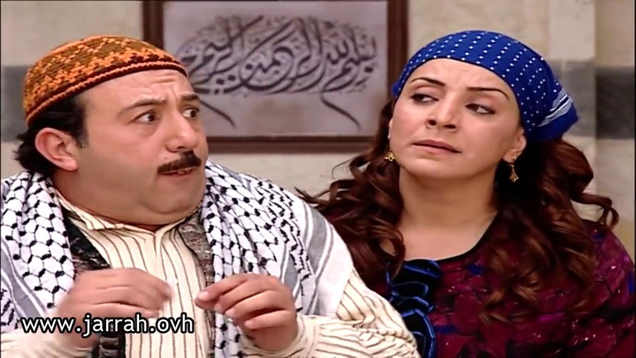 باب الحارة ابو بدر و العكيد معتز مات رعبة منه وين راحت المرأة محمد خير جراح و شكران مرتجى Youtube