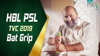 HBL PSL 2019 TVC | Bat Grip