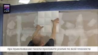 Монтаж Эко панелей(, 2014-05-16T07:33:40.000Z)