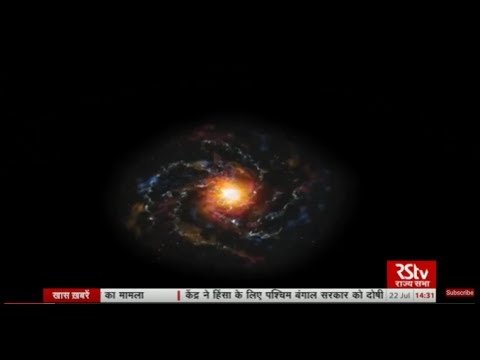 Science Monitor | 22.07.17