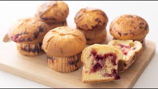 ラズベリー・マフィンの作り方とラッピング Raspberry Muffin|HidaMari Cooking