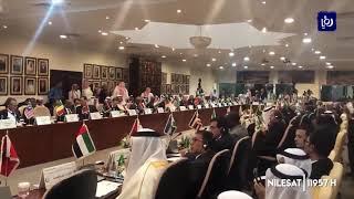 الأردن: لا أمن ولا استقرار دون زوال الاحتلال (15/9/2019)