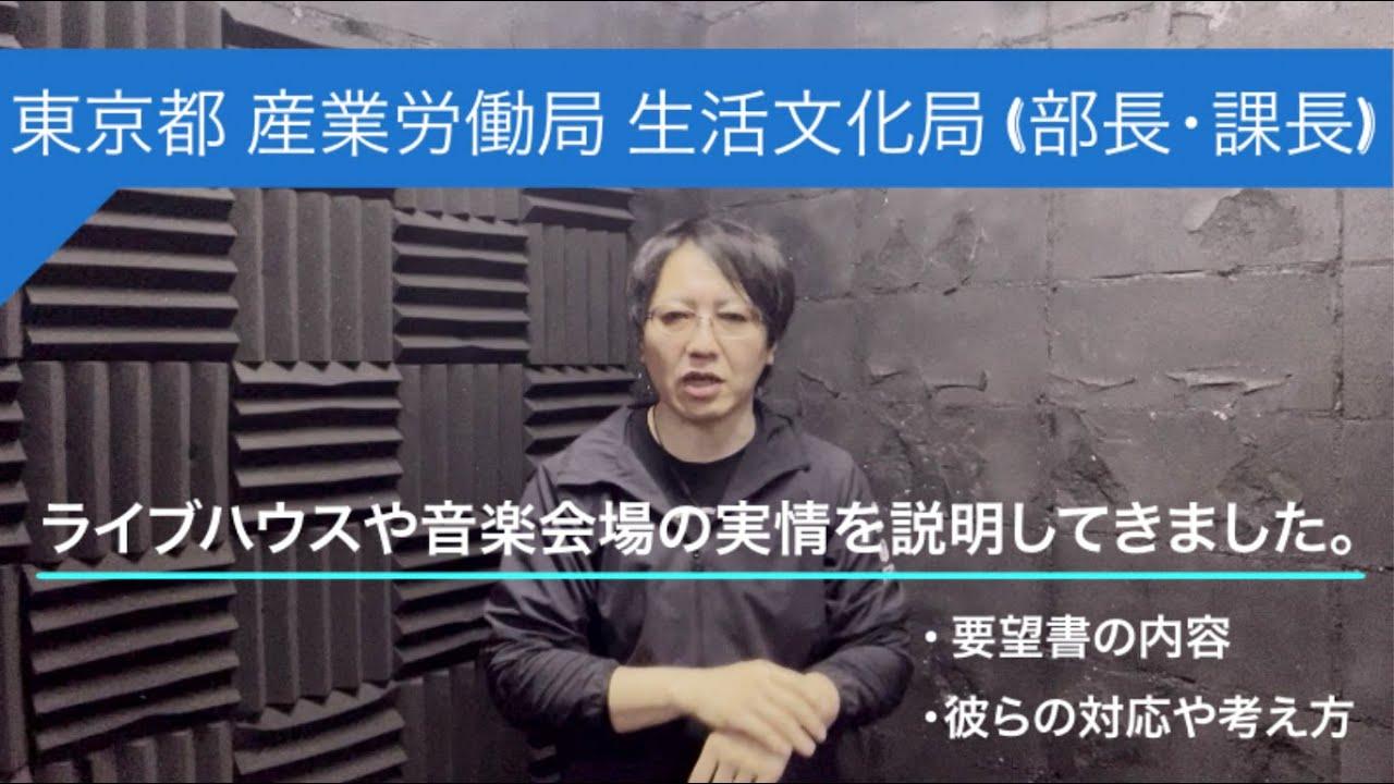 10/13 新着動画