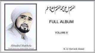 Sholawat habib syech full album volume ...