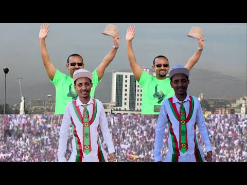 Gumaan Malee Nuttin Tolle New Oromo Music 2018 Caalaa Carcar