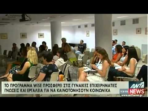ESA launches WISE in Greece at KPMG