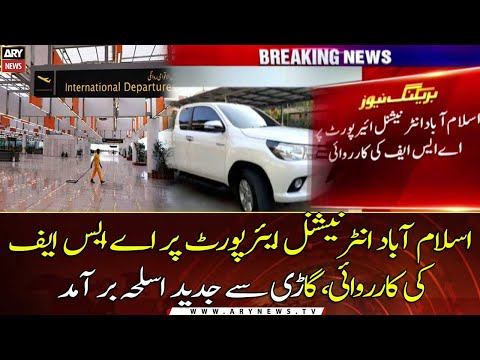 ASF recovers weapons from a vehicle during checking at Islamabad International Airport