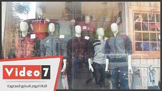 بالفيديو .. نار الأسعار أقوى من برد الشتاء ..و الجاكت ب 805 جنيه