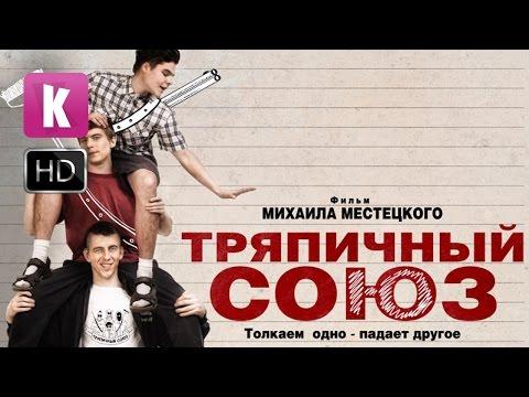 Кинотеатр Союз в Алексине – расписание сеансов, цены на