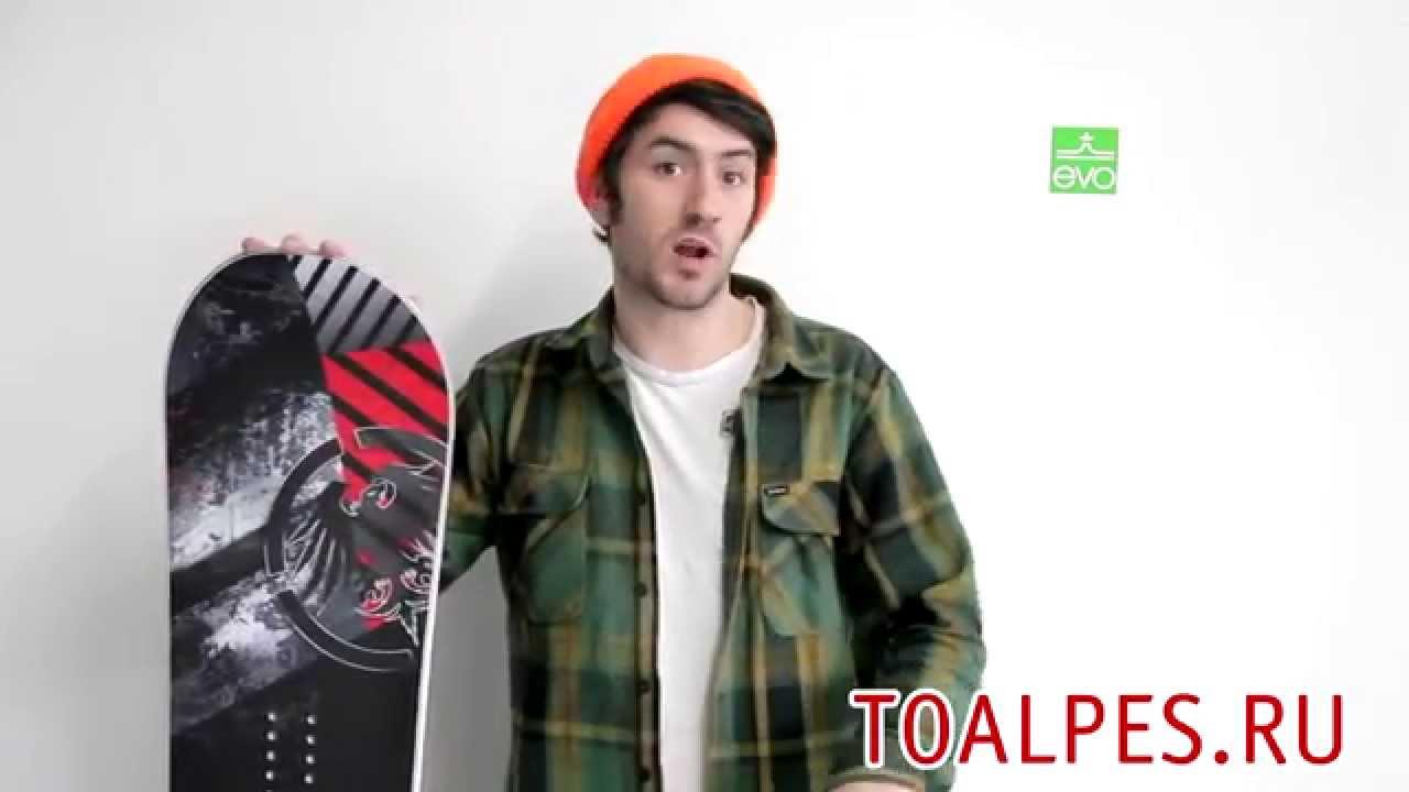 Сноуборды, сноубордовые ботинки, крепления для сноуборда в москве, сноуборды со скидками сноуборд бордшоп гравити.