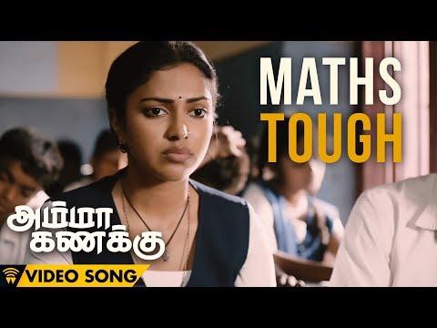 Maths Tough - Amma Kanakku | Official Video Song | Amala Paul, Samuthirakani | Ilaiyaraaja