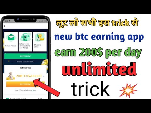 Unlimited  Trick  Match365  App Added   Earn Unlimited  PayPal Cash Loot Fast  
