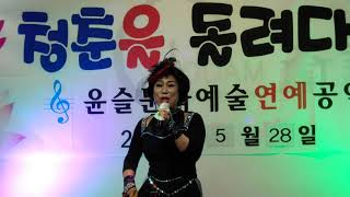 【가수민주】2020.5.28(진도아리랑)부전시장 윤슬문…
