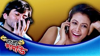 Jeet and koel mullick awesome comedy(HD)Jeet Comedy Special Manik Funny Clips#Bangla Comedy
