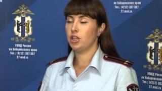 бандиты держали в страхе Хабаровск