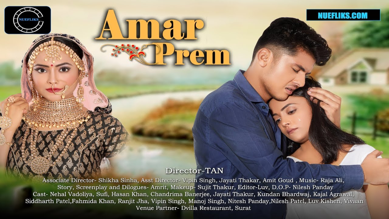Download AMAR PREM Feature film TRAILER Starring #NehalVadoliya #ChandrimaBanerjee
