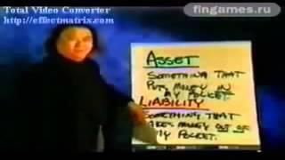 денежный поток,Роберт Кийосаки,интернет+бизнес,млм,обучение финансовой грамматности
