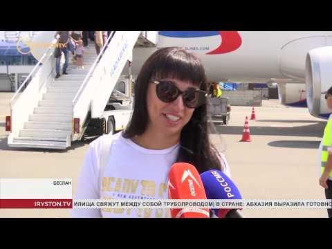 Первый рейс Уральских авиалиний приземлился сегодня в аэропорту «Владикавказ»