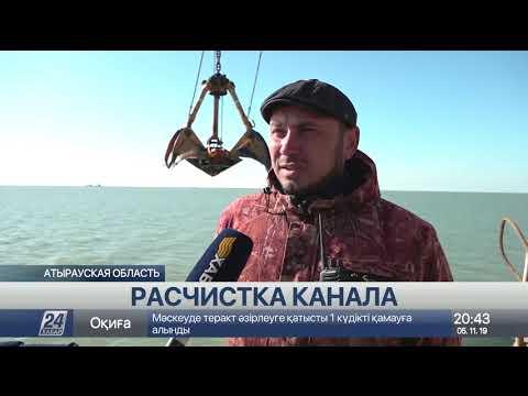 Река Урал может вновь стать судоходной