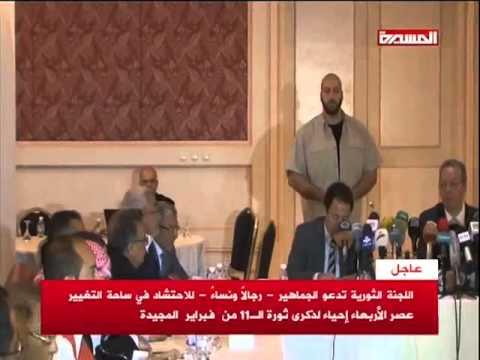 جمال بن عمر يسخر من ممثل حزب الاصلاح محمد قحطان 9/2/2015