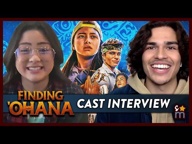 Netflix's FINDING 'OHANA Cast Talk Filming in Hawaii & GOONIES Easter Eggs
