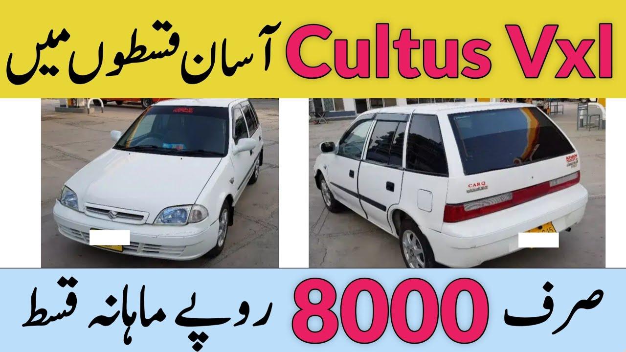 Suzuki Cultus 2010 Model Genuine Condition For Sale On Installment - Buy Used Cars In Pakistan