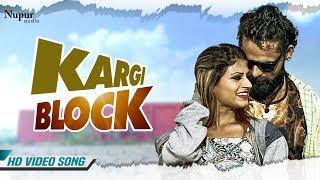 Kargi Block Sonu Kundu & Himanshi Goswami | New Haryanvi Songs Haryanavi 2019 | Nav Haryanvi