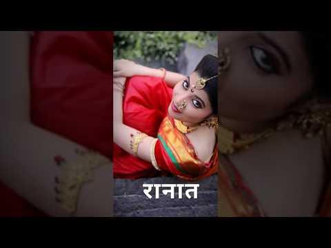 #Z#music#ajayatulRutalaya Anng Zaliya Dang | New Marathi Song.