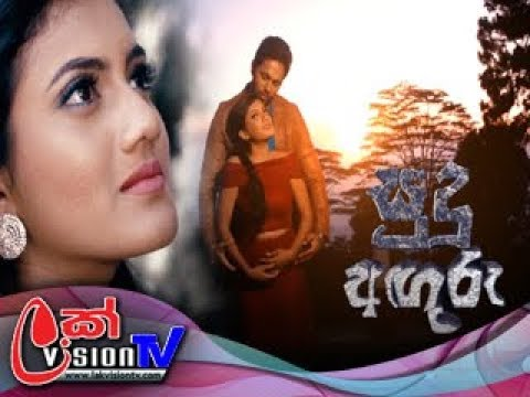 Sudu Aguru Episode 24