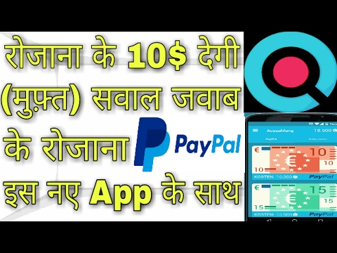 How To Free Make Money Perday 10$ With CashQuiz New App 2017
