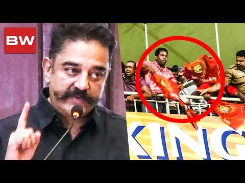"""""""They marched on the Wrong Arena"""" : Kamal Hassan 