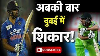 एशिया कप में भारत-पाकिस्तान की भिड़ंत| Bharat Tak