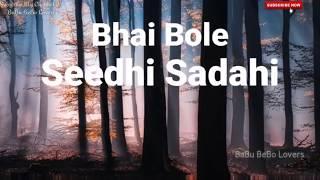 Suit wali Girl || Bhai Bole Sidhi Sadhi Suit wali Chahiye || Raftar Rap || Whatsapp Status