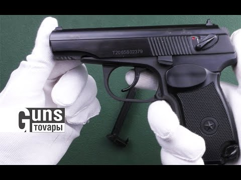 Пневматичний пістолет МР-658К Blowback (чорна рукоять)