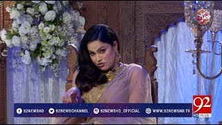 Mehfil E Eid | Eid Special Episode 2 | 17 June 2018 | 92NewsHD