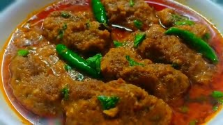 Mutton Handi Kabab Recipe