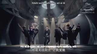 EXO-M - Wolf {рус.суб}