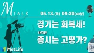 [노블리치센터] 변액보험 펀드 관리 / 5월 월간 M-…